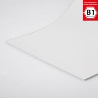 PVC Tanzboden Meterware -